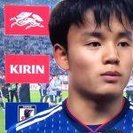 """Real Madrid hankki """"japanilaisen Messin"""" Takefusa Kubon."""