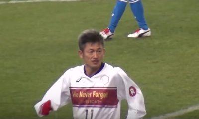 Yokohama FC:n konkarikaksikon yhteisikä hurjat 93 vuotta.