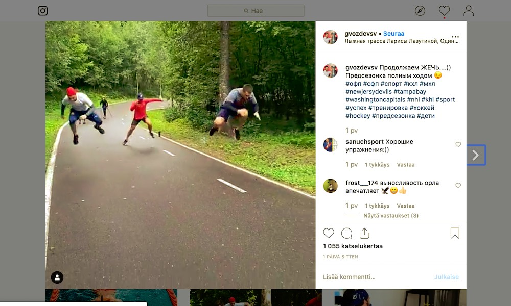 Venäläispelaajilla erikoinen jalkatreeni: Mikhail Sergachev, Nikita Gusev ja Dmitry Orlov treenaavat yhdessä.